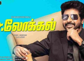 Mr Local Day Box Office Collection