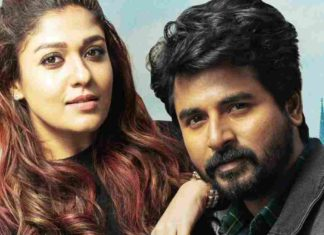Mr Local Daywise Box Office Collection