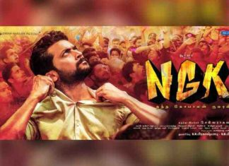 NGK Hit Or Flop