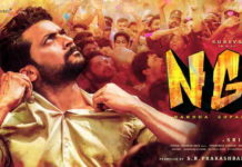 NGK Theatre List
