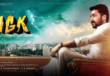 NGK What Are Suriya Fans Up to Before The Release