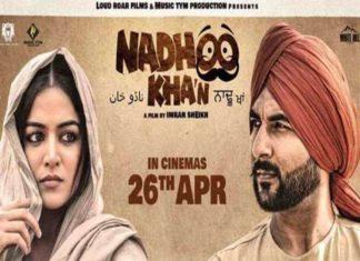 Nadhoo Khan