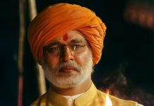 PM Narendra Modi Daywise Box Office Collection