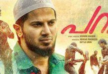 Parava Full Movie Download