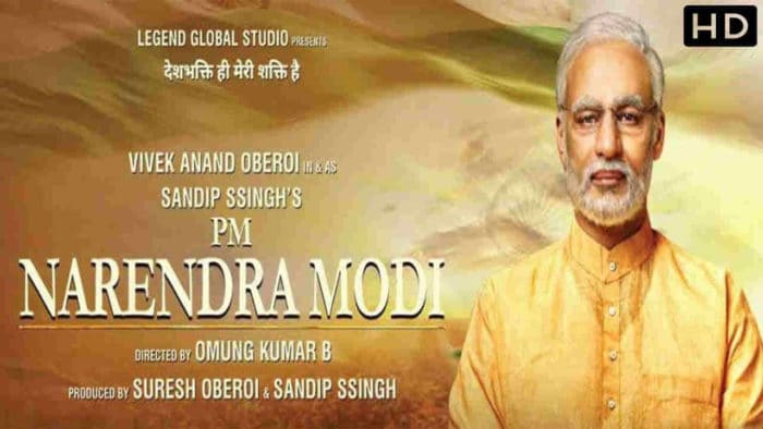 PM Narendra Modi The Movie