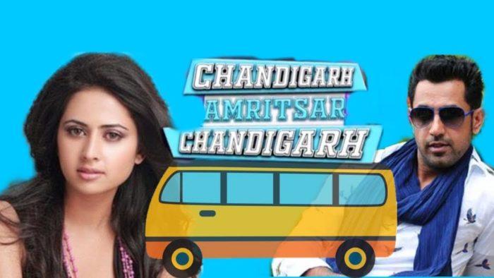 PunjabiMovie Chandigarh Amritsar Chandigarh MP3 Songs Download.