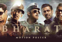 Salman Khan's Bollywood Movie Bharat MP3 Songs Download