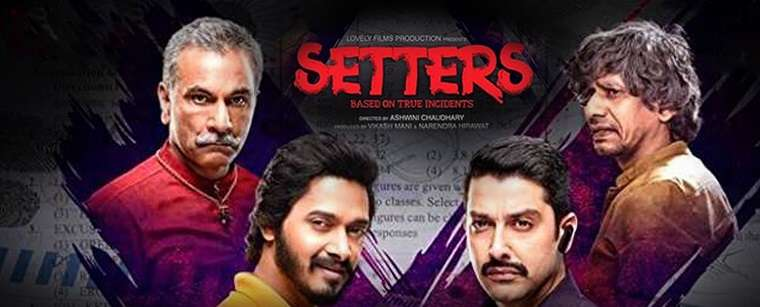 Setters Box Office Collection, Hit or Flop