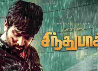Sindhubaadh Box Office Collection, Hit or Flop