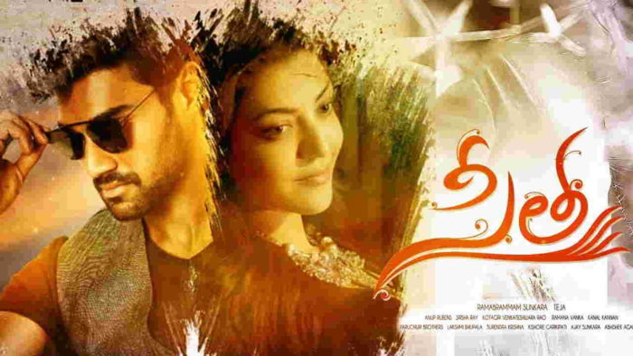 Sita Full Movie Download