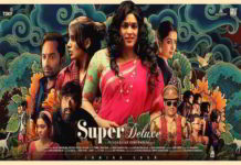 Super Deluxe Tamil Movie Leaked
