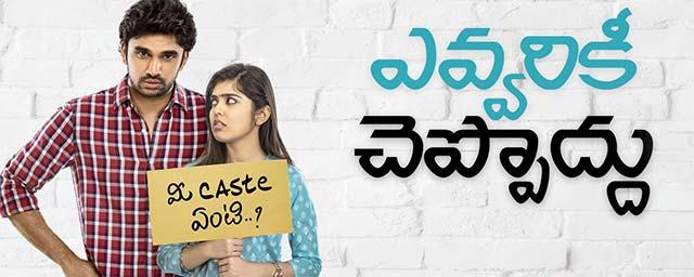 Telugu Movie Evvarikee CheppodduMP3 Songs Download.