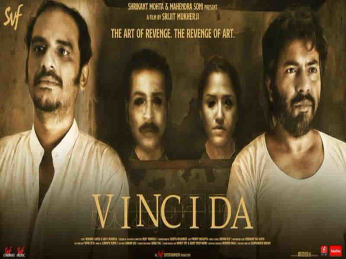 Vinci Da - Bengali Full Movie