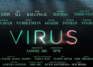 'Virus' Malayalam Movie Finally Gets The Confirmed Release Date