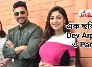 When is the Bengali movie 'Sanjhbati' To Start Shooting