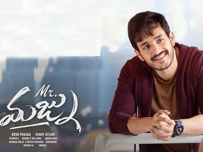 Why is Mr. Manju Lead Male Akhil Akkineni an actor to watch for