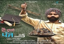 Do Dooni Panj MP3 Songs Download