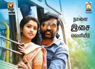 Karuppan MP3 Songs Download