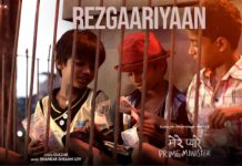 Mere Pyare Prime Minister MP3 Songs Download