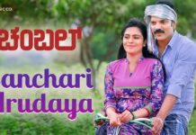 Chambal MP3 Songs Download