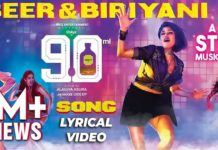 Tamil Movie 90 ML MP3 Songs Download