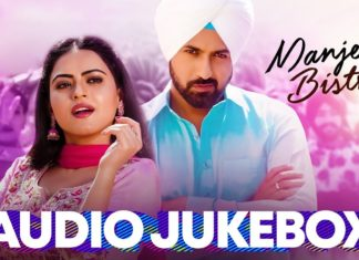 Punjabi Movie Manje Bistre 2 MP3 Songs Download