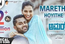 Amar MP3 Songs Download