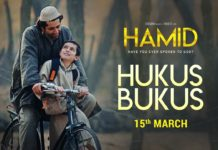 Hamid MP3 Songs Download