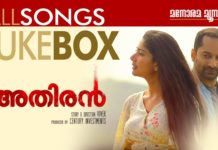 Athrian MP3 songs Download