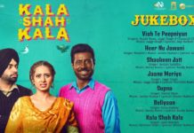 Punjabi Movie Kala Shah kala MP3 Songs Download