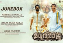 Madhura Raja MP3 Songs Download