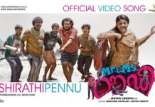 Mr. and Ms. Rowdy MP3 Songs Download