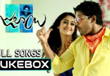 Telugu Movie Julai MP3 Songs Download