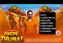 Natpe Thunai MP3 Songs Download