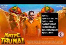 Natpe Thunai MP3 Songs Download