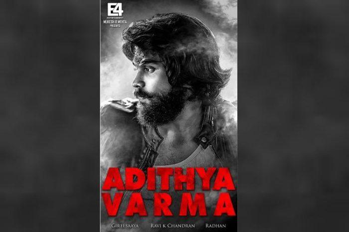 Adithya Varma Full Movie Download