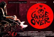 Game Over Full Movie Download