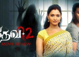 Prabhu Deva's Devi 2 Day 4 Box Office Collection