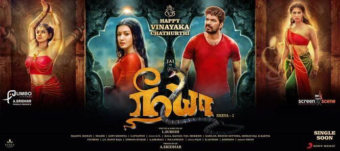 neeya 2 full movie download