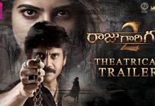 Raju Gari Gadhi 2 Full Movie Download