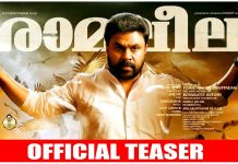 Ramaleela Full Movie Download
