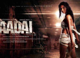 Aadai Box Office Collection