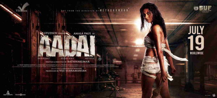 Aadai Box Office Collection