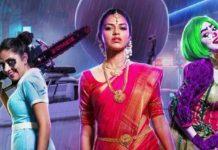 Aadai Full Movie Download Isaimini