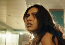 Aadai Full Movie Download Jiorockers