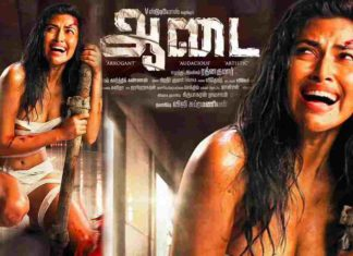 Aadai Full Movie Download XFilmywap