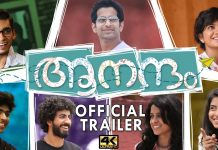 Aanandam Full Movie Download