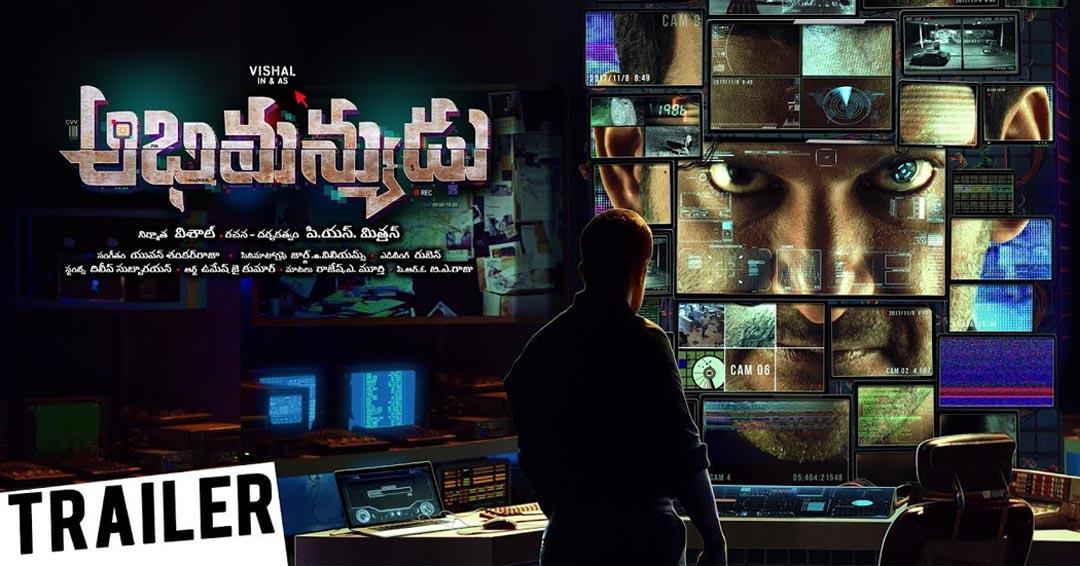 Abhimanyudu Full Movie Download