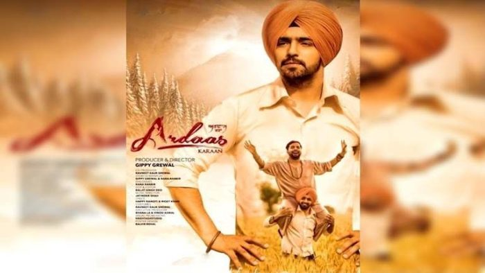 Ardaas Karaan Full Movie Download Worldfree4u