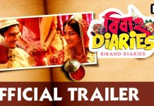 Bibaho Diaries Full Movie Download